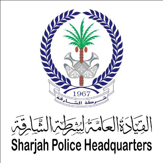 Online Foundational Coaching Sharjah - Diploma in Coaching