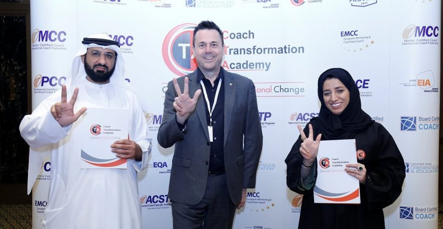 Which coach training institute in UAE is best for me?