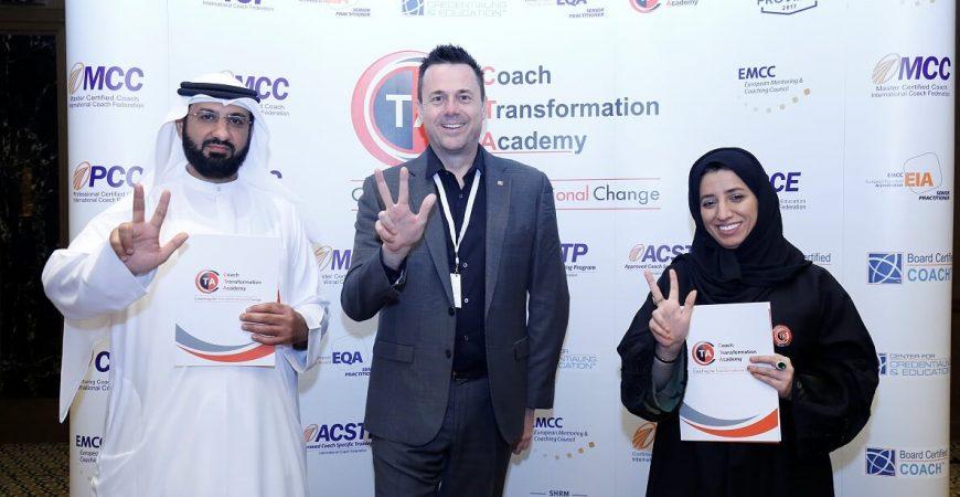 coach training institute - UAE