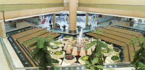 King Khalid International Airport—Riyadh, KSA